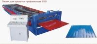 Линия для прокатки профнастила С10 с автоматическим гидравлическим разматывателем (7т.)
